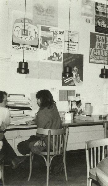 De balieruimte van JAC Amsterdam in de jaren zeventig (fotograaf onbekend)